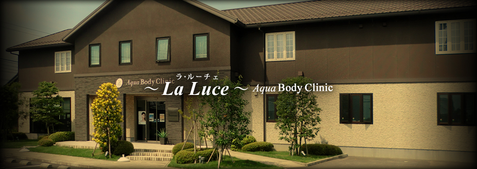 ~La Luce~ Aqua Body Clinic